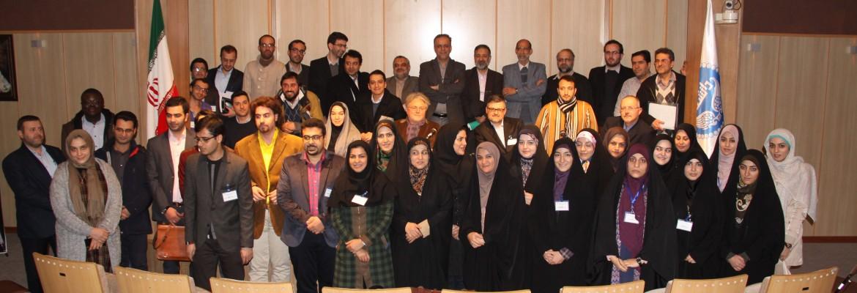 پنجمین همایش بینالمللی فلسفه دین معاصر