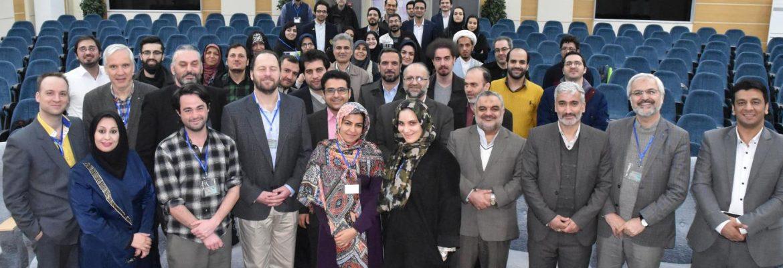 اختتامیۀ هفتمین همایش بینالمللی فلسفۀ دین معاصر