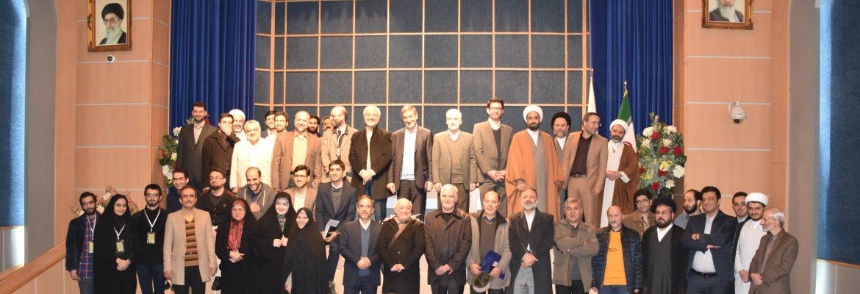 اختتامیۀ همایش بینالمللی فلسفۀ دین معاصر: تنوع ادیان