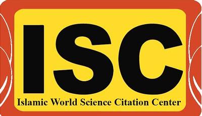 نمایۀ نهمین همایش بینالمللی فلسفۀ دین معاصر در isc
