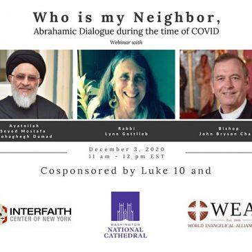 وبینار «همسایۀ من کیست؟ ادیان ابراهیمی در دوران کووید»